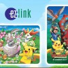 Collect 'em all! EZ-Link launches limited edition Pokémon-themed cards online today