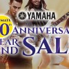 Your gig upgraded. Yamaha Ultimate 50th Anniversary Year End Sale has arrived