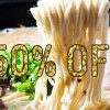 Pay 50% less for Ikkousha Tonkotsu Ramen on December 15 this week