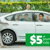 Hitch a ride on GrabShare today and get a further $5 off with this promo code