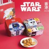 This Star Wars-themed cookies from Hong Kong Mei-Xin are way too adorable