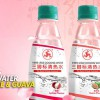 Three Legs Cooling Water now comes in new Lychee and Guava flavours