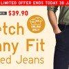UNIQLO Stretchy Skinny Fit Tapered Jeans gets a big discount online today