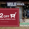 MUJI online store turns two, gives exclusive discount coupons & limited offers