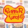Here are the latest Pepper Lunch Super Saver Coupons you can use till May 2