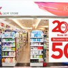 myCK Dept Store 20th Anniversary Sale – Buy 1 Get 1 Free, up to 50% off home essentials & Lucky Draw