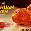 KFC introduces new Red Hot Szechuan Chicken along with 15 new discount coupons