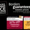 BORDERS Books Discount Coupon