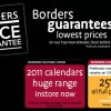 BORDERS 25% Book Discount Coupon