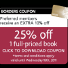 BORDERS Books 25% Off Coupon