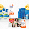 Guardian Health & Beauty 7 Days Special Sale, Up To 40% Discounts On Skin Care Products