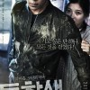 [MOTW] Movie Of The Week: Commitment, Korean Spy Thriller Starring Big Bang's T.O.P