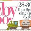Baby Expo Sale March 2014: Lowest Price Guaranteed On Cots, Car Seats, Prams & More