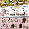 Harvey Norman Air Fryer 3rd Birthday Celebration Sale + Freebies Promotion April 2014