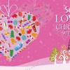 SaSa offers last minute Christmas shopping on gift sets up to 40% discounts