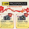Nikon Chinese New Year promotional packages with complimentary Takashimaya vouchers