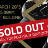 2XU Compression Run sold out but you can still get on the waiting list