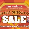 Chinese antique furniture store Just Anthony offers up to 60% off this GSS
