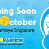 Oh my, a Doraemon Exhibition is coming to Takashimaya this October
