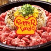 Pepper Lunch Anniversary Treat: 1-for-1 Beef Pepper Rice at all outlets on September 19