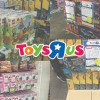 "There's a Toys ""R"" Us Final Warehouse Sale happening at Tan Boon Liat Building this weekend (23 – 25 February)"