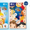 New Disney Princess Tsum Tsum EZ-Link Card designs now available at TransitLink Ticket Offices