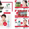 Qoo10 National Day Beauty Deals: Sukin, Innisfree, Origins, Urban Decay and more at prices never seen before
