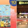 Limited Edition 'Pokémon: The Power of Us' EZ-Link Cards to launch at GV Cinemas on November 8