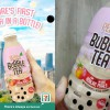7-Eleven S'pore now selling bottled 'Peach Bubble Tea' with pearls inside. Buy 2 for $3.60 now