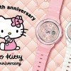 New Baby-G x Hello Kitty Limited Edition Anniversary Watches are reportedly coming to S'pore this March