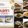 Paradise Group now has 100 outlets worldwide, celebrates with 50% off selected dishes across all restaurants till April 30