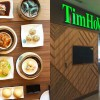 Over 20 dim sum dishes at Tim Ho Wan are just $3.50 from 2.30pm to 5.30pm on weekdays